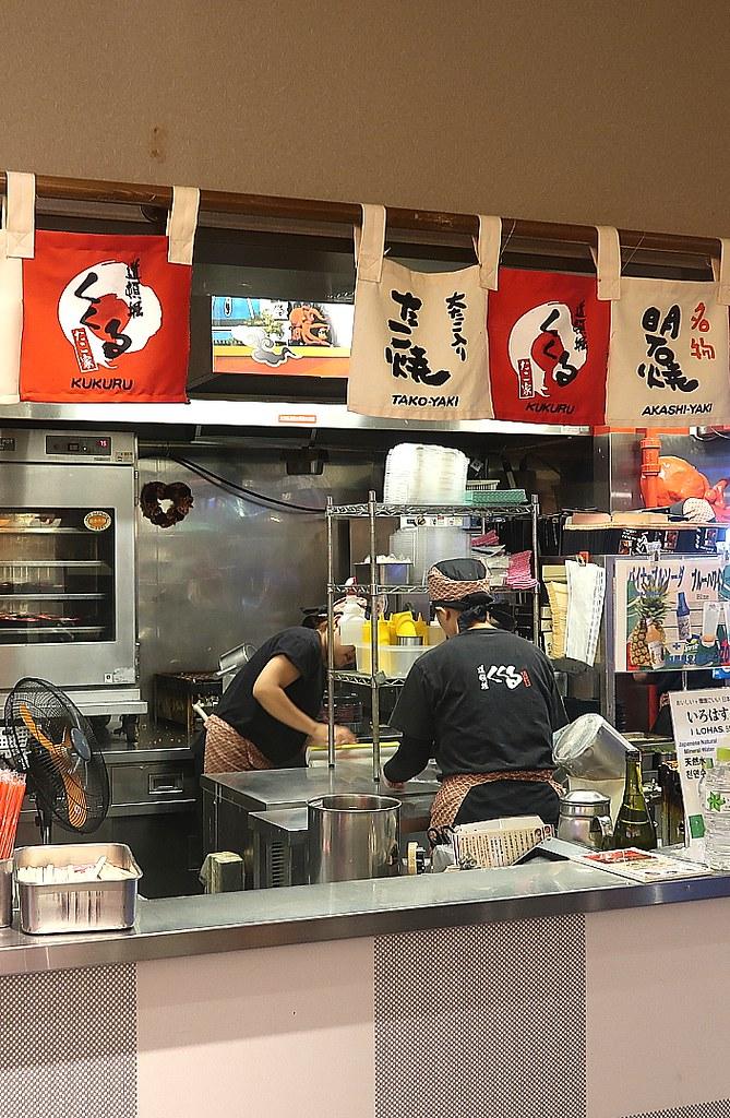 takoyaki kukuru (1)