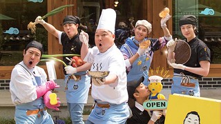 Kangs Kitchen S2 Ep.4