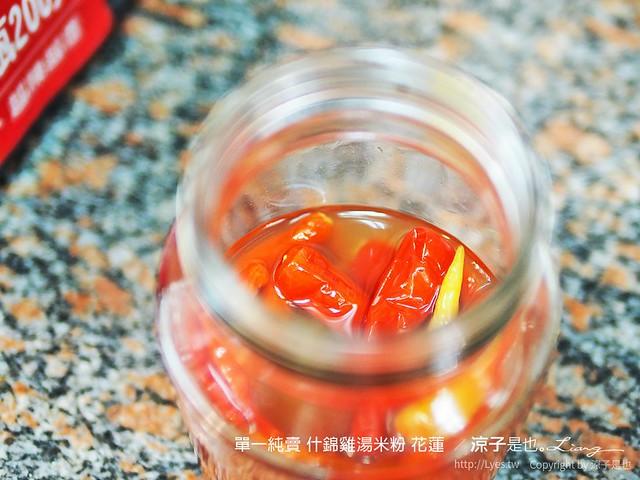 單一純賣 什錦雞湯米粉 花蓮  15
