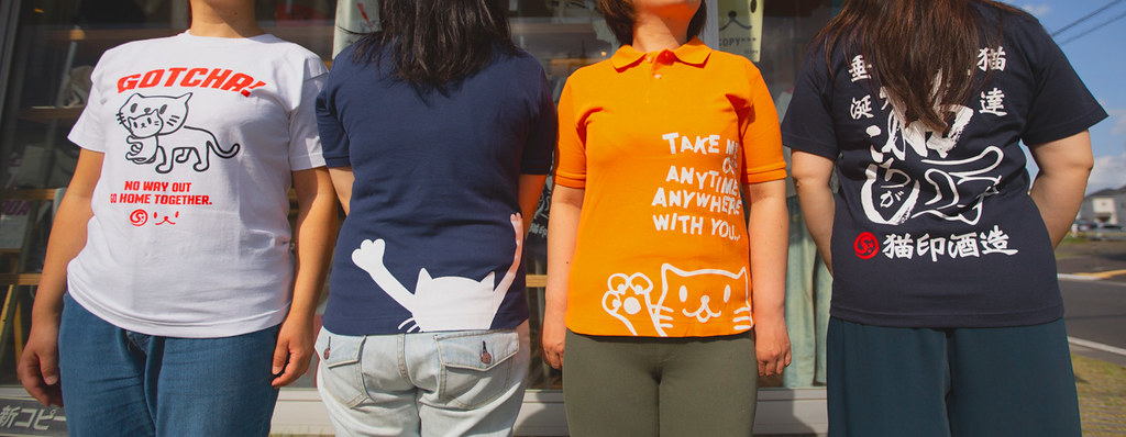 今年の夏はSCOPYの猫アイテムで決まり!