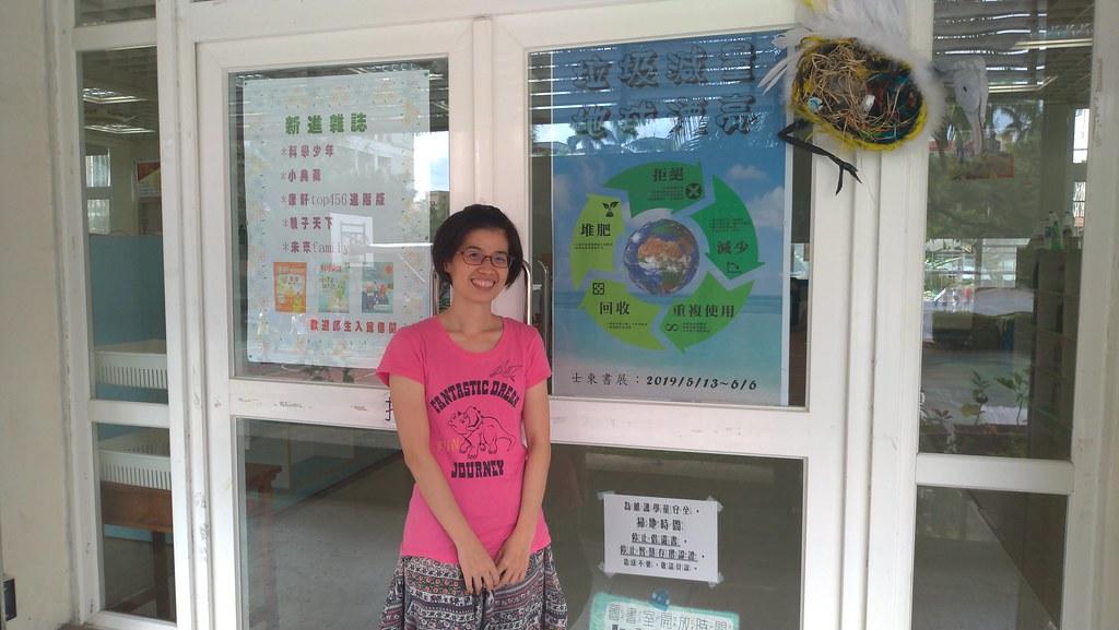 士東國小設備組長、閱讀老師吳汶萱,是這次主題書展的策展人。孫文臨攝