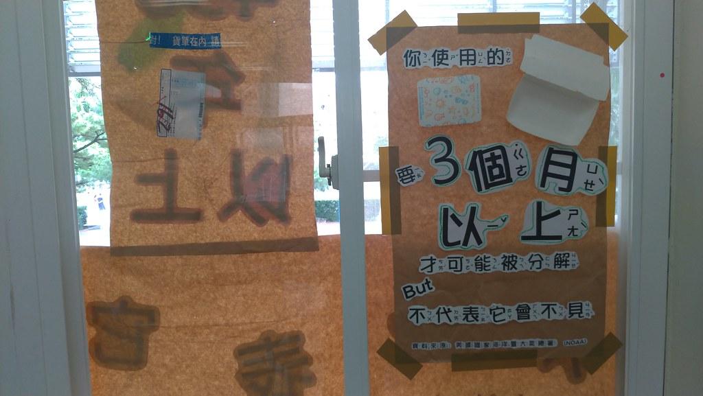 書展的展示海報,都是由書本包裹的包裝紙張做成的,上頭還有寄貨單。孫文臨攝