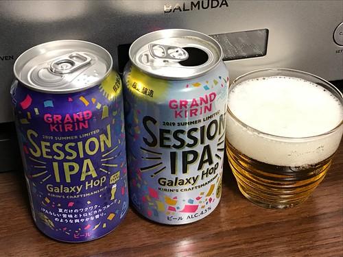 ビール : グランドキリン セッションIPA ギャラクシーホップ
