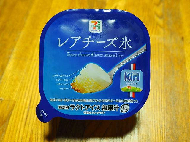 2019.5.30 レアチーズ氷