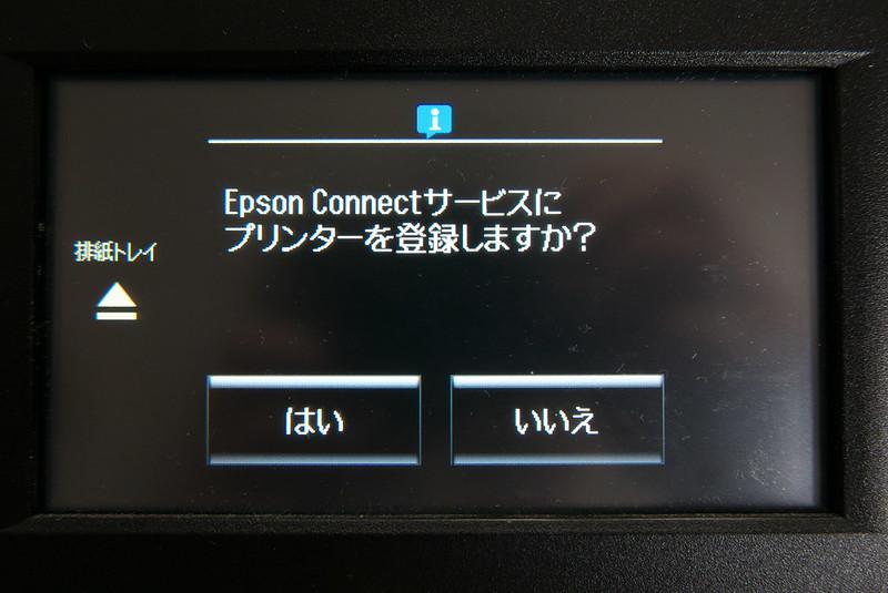 P1090361c