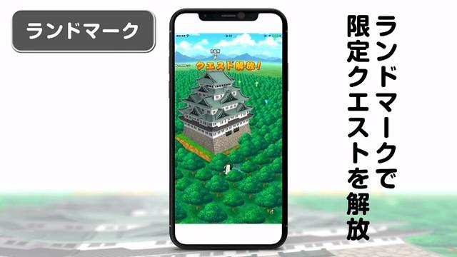 將整個日本化為DQ世界!勇者鬥惡龍系列最新手遊《DRAGON QUEST WALK》正式發表,預計 2019 內推出