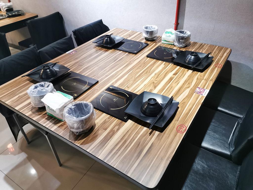 蒙古紅蒙古火鍋三峽店 (65)