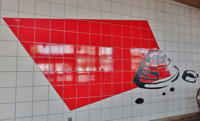 Art at TTC Bayview Subway Station, Toronto, ON