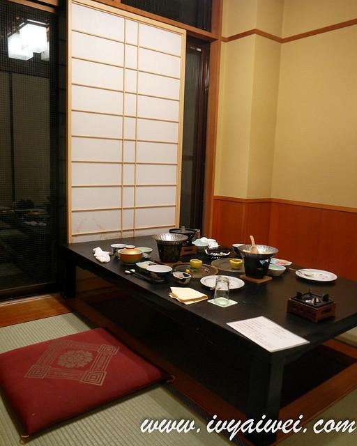 Hotel Nikko Green Fuwari Natsukashiya (32)