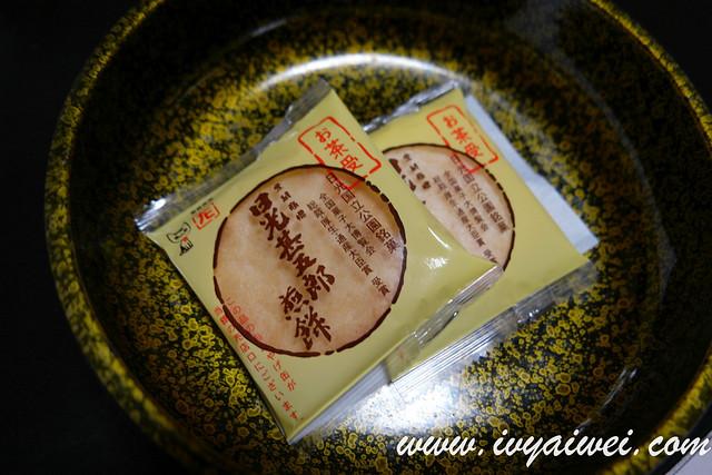 Hotel Nikko Green Fuwari Natsukashiya (12)