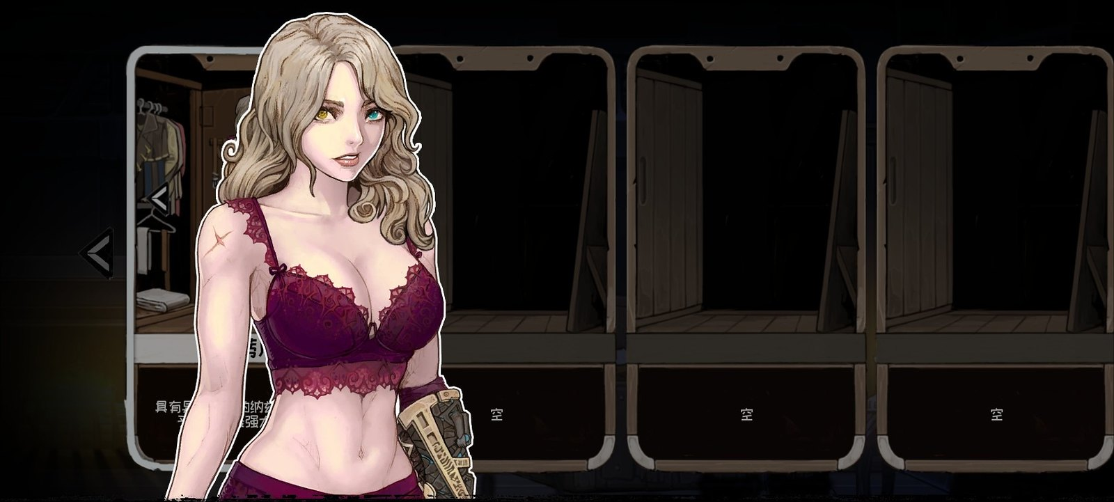 Vambrace Cold Soul - Kadın İç Çamaşırı