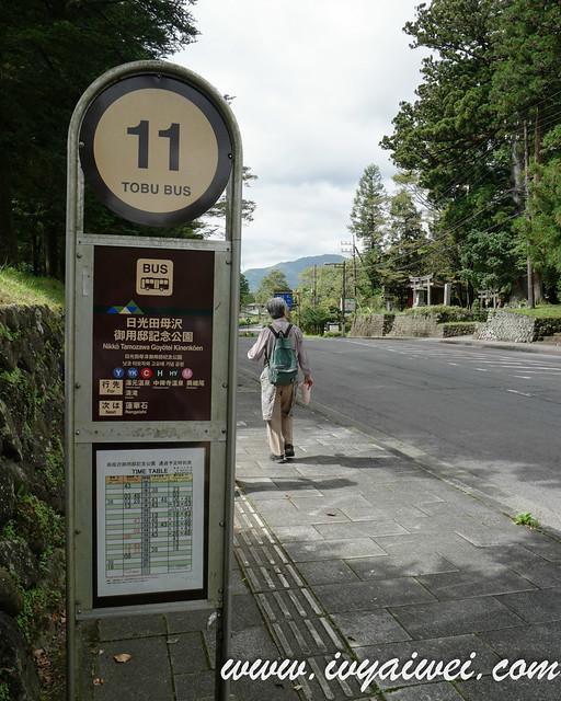 Hotel Nikko Green Fuwari Natsukashiya (2)