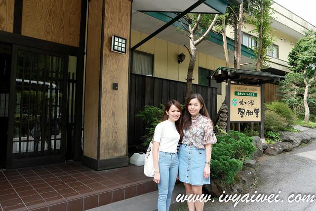 Hotel Nikko Green Fuwari Natsukashiya (59)