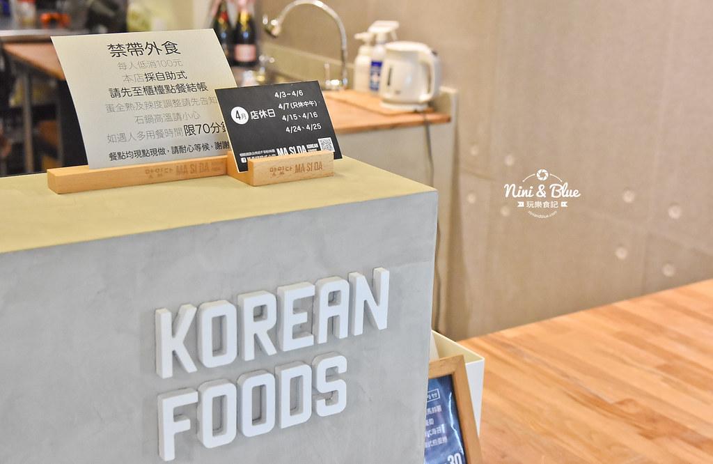 台中高雄美食 瑪希噠 韓式小吃 菜單24