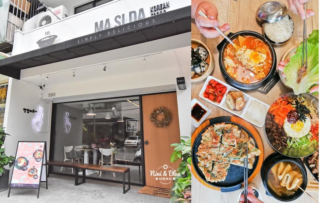 台中高雄美食 瑪希噠 韓式小吃 菜單27
