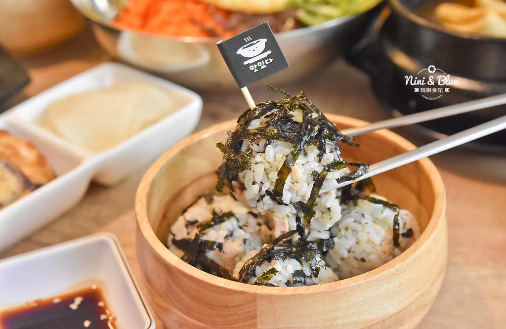 台中高雄美食 瑪希噠 韓式小吃 菜單22