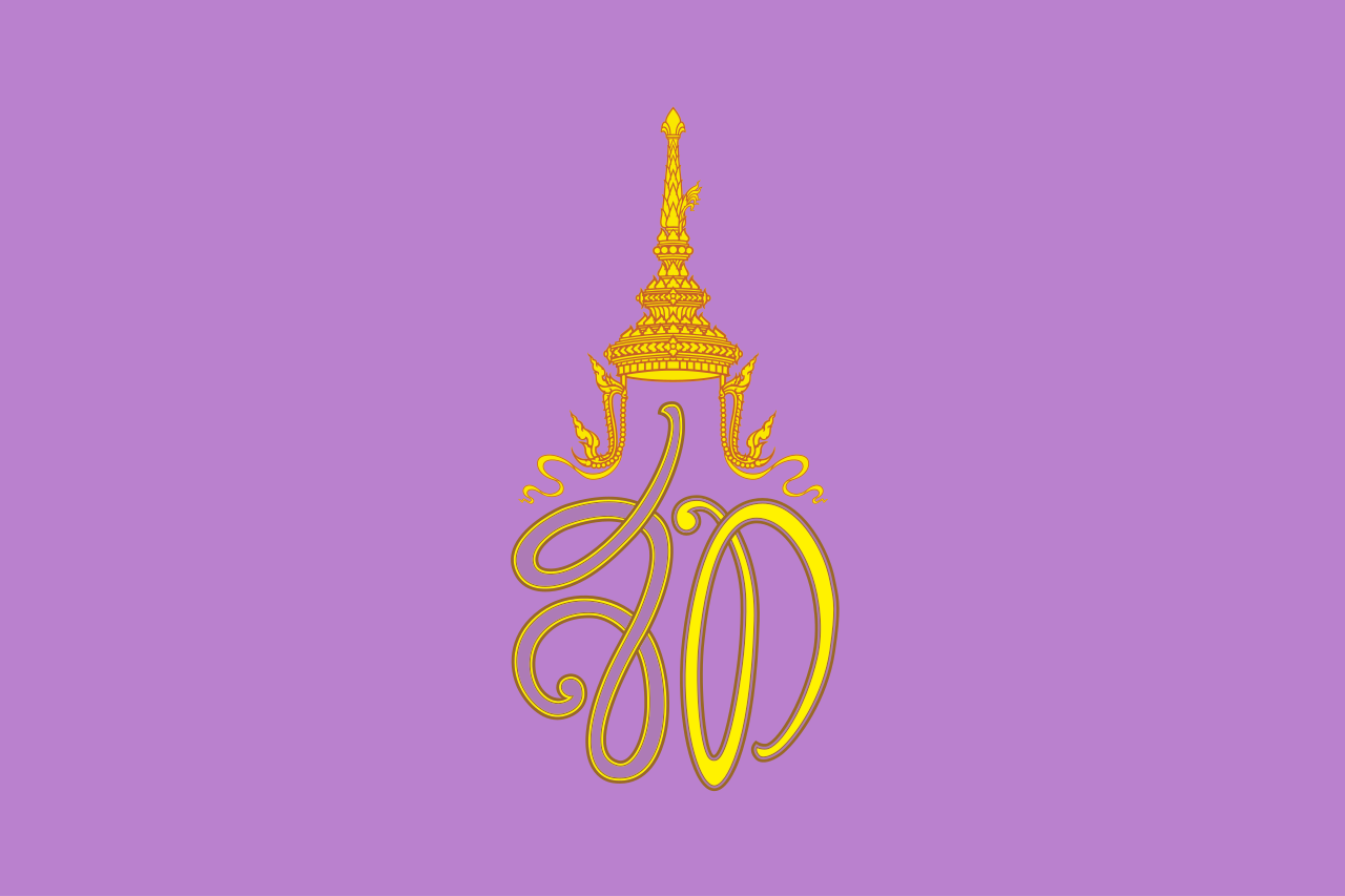 Royal Flag of HM Queen Suthida