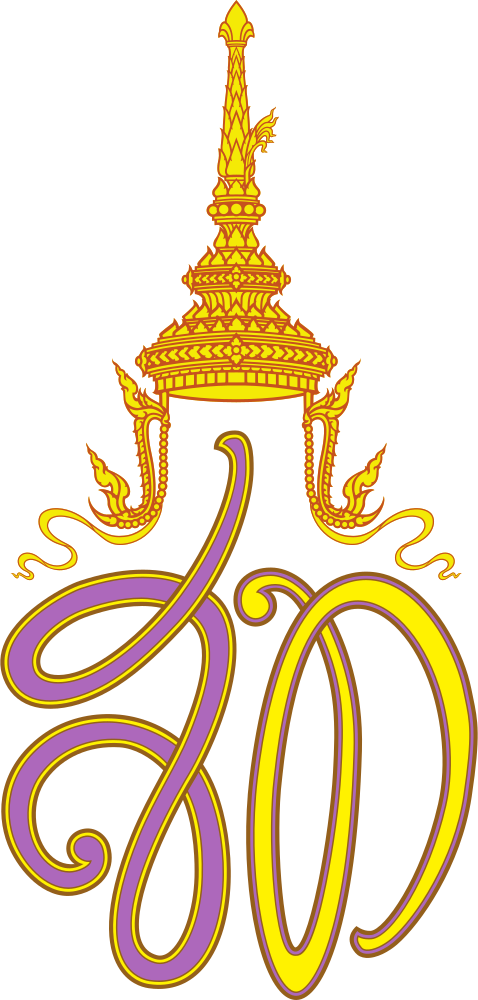 Royal monogram of HM Queen Suthida