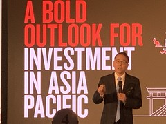 Dr Andy Xie speaking on China Economy