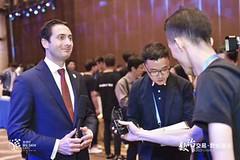Mark van Rijmenam @ China Big Data Conference