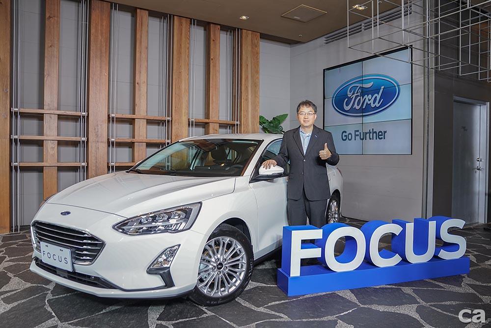 〈圖二〉福特六和市場營銷暨顧客服務處副總經理蘇嘉明宣布The All-New Ford Focus推出四門EcoBoost®182 17TSR 正式上市,舊換新售價為NT$ 82.8萬