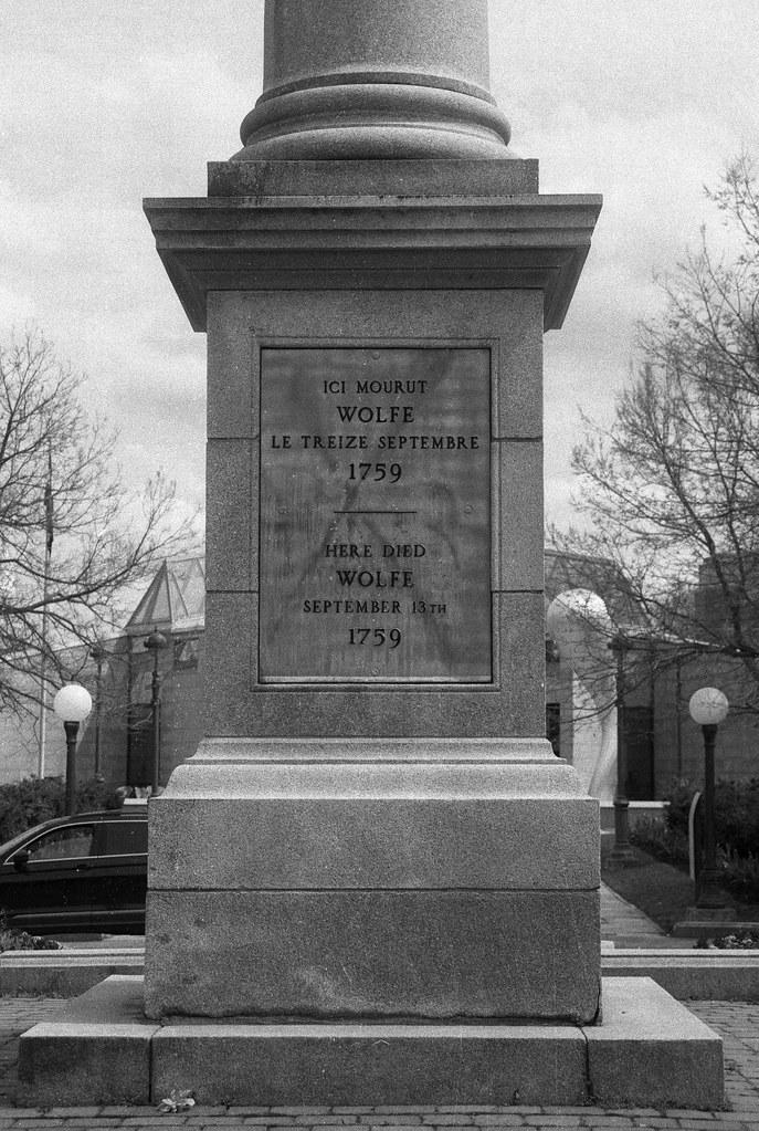 Memorial Details