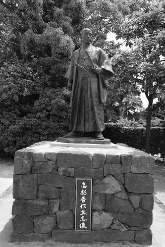 03-06-2019 Hagi, Yamaguchi pref (46)