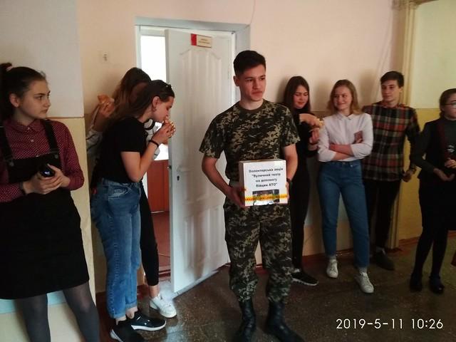 Вуличний театр 2019