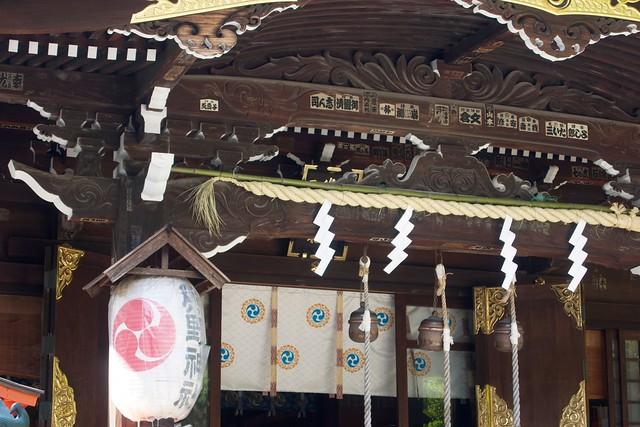 jyunishakumanojinja_013