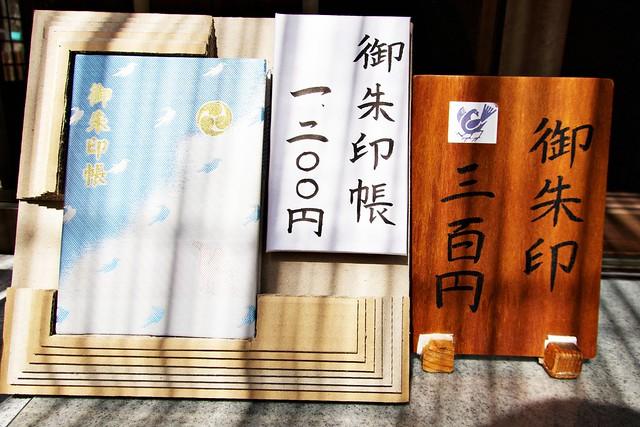 jyunishakumanojinja_004