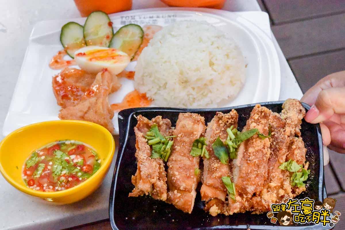 䳉泱宮泰式料理(漢神巨蛋美食)-23
