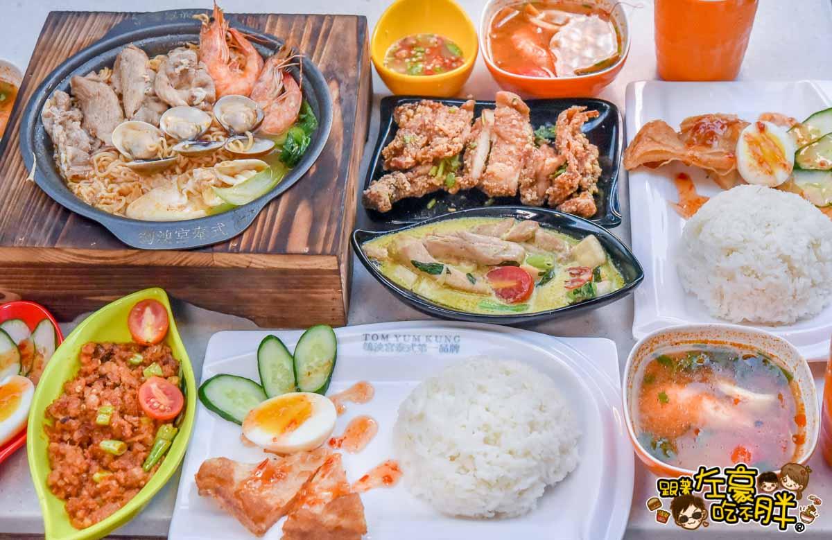 䳉泱宮泰式料理(漢神巨蛋美食)-29