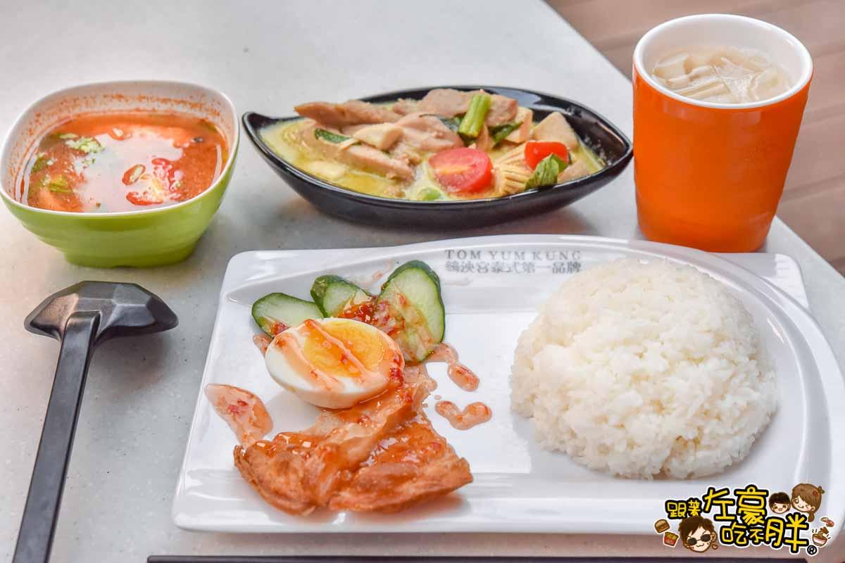 䳉泱宮泰式料理(漢神巨蛋美食)-3