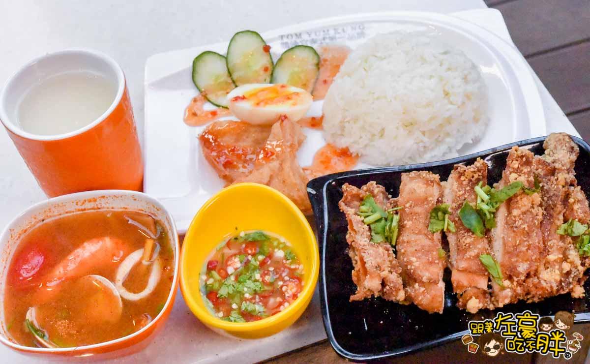 䳉泱宮泰式料理(漢神巨蛋美食)-24