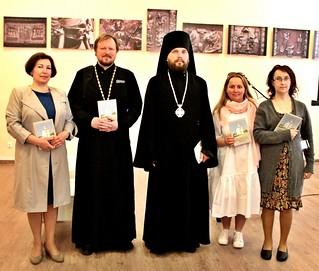 29.05.2019 | Конференция «900-летие Георгиевского собора Свято-Юрьева монастыря»