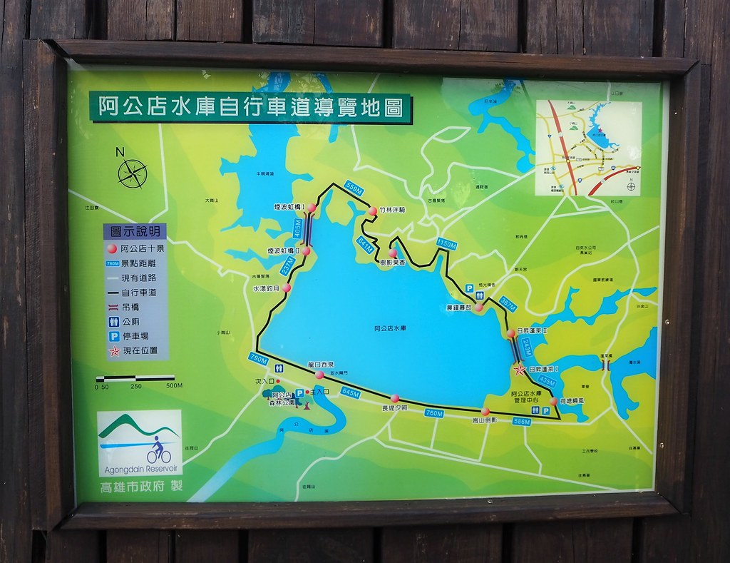 燕巢阿公店水庫 (2)