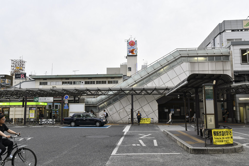 Nishi-Kawaguchi