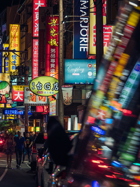 逢甲夜市|Taichung