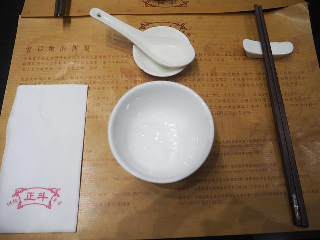 P3093046 正斗粥麵專家(Tasty Congee & Noodle Wantun Shop) 香港 HongKong 九龍駅 ひめごと