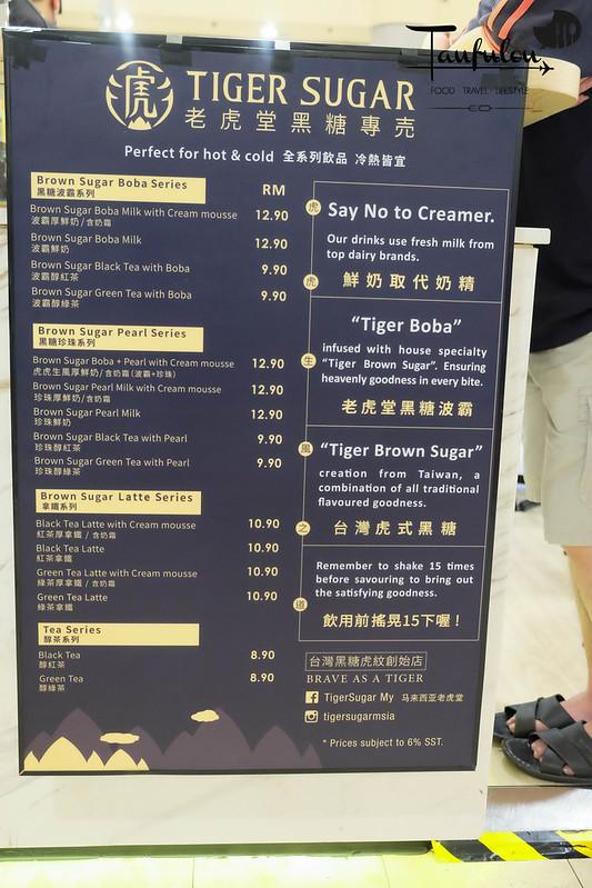 Tiger Sugar (3)