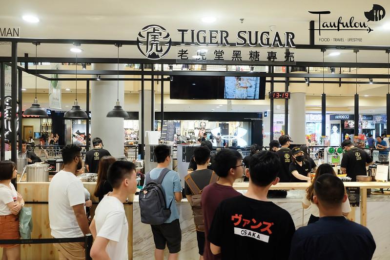 Tiger Sugar (2)