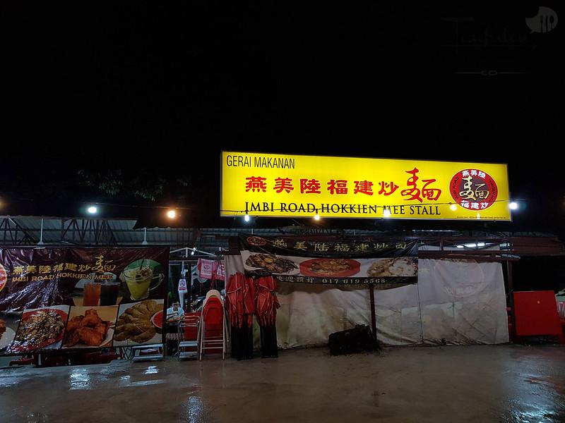 Imbi Road Hokkien Mee Stall (1)
