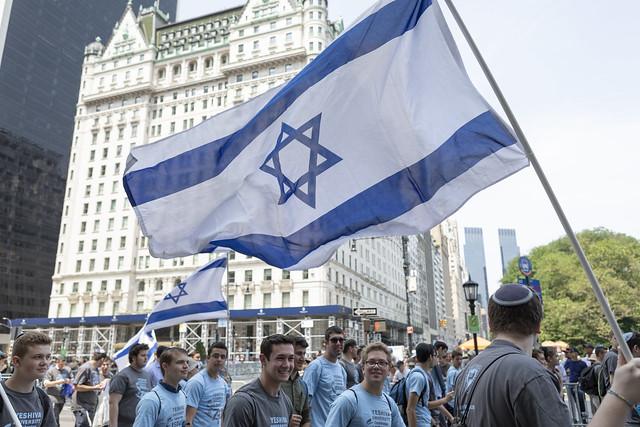 2019 Celebrate Israel Parade