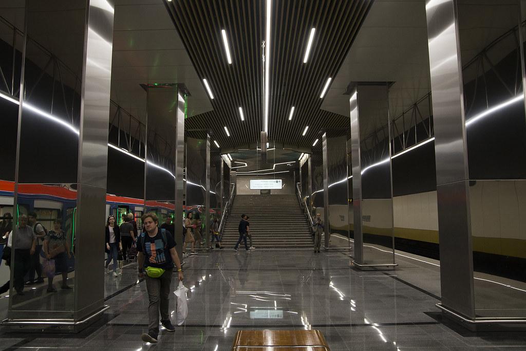 Kosino metro station