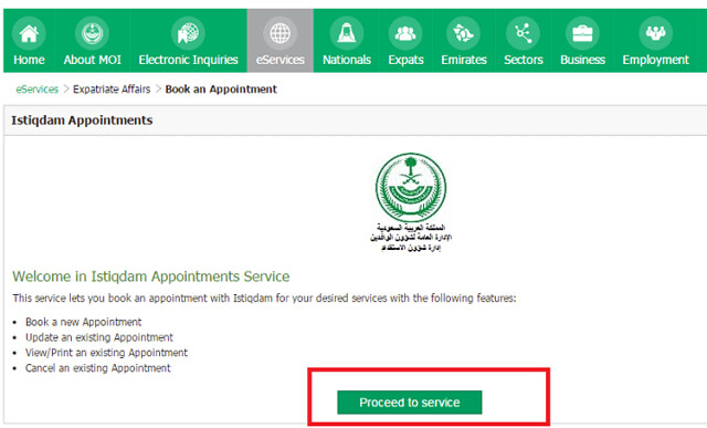 907 Procedure to Book an Appointment with Istiqdam 02