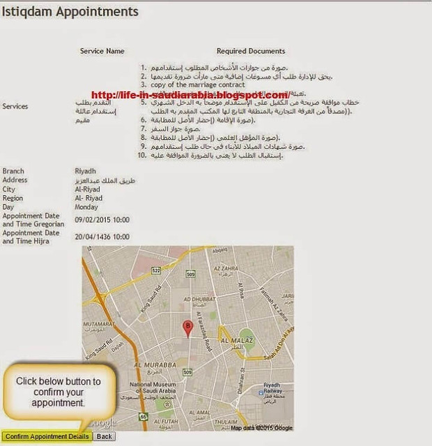 907 Procedure to Book an Appointment with Istiqdam 05