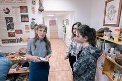 Экскурсии в Музей грибов