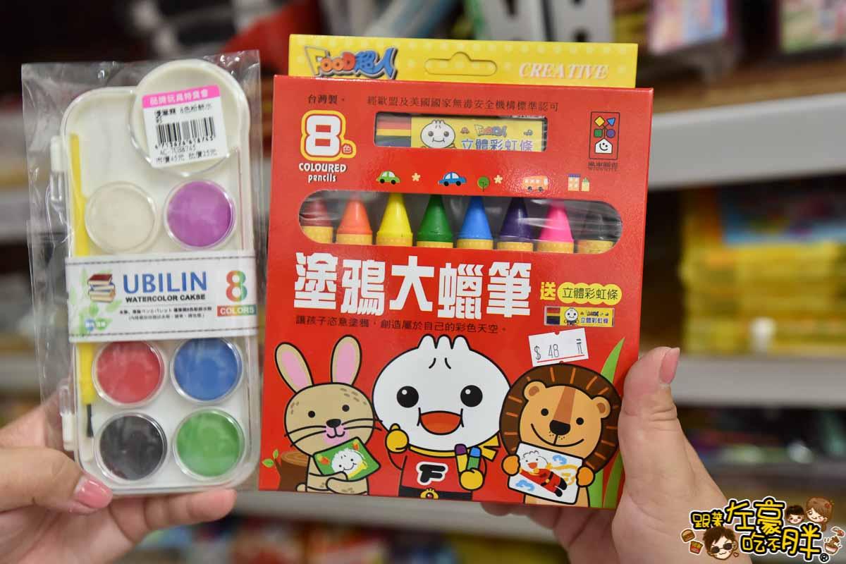 亞細亞toys批發家族鳳山店-179