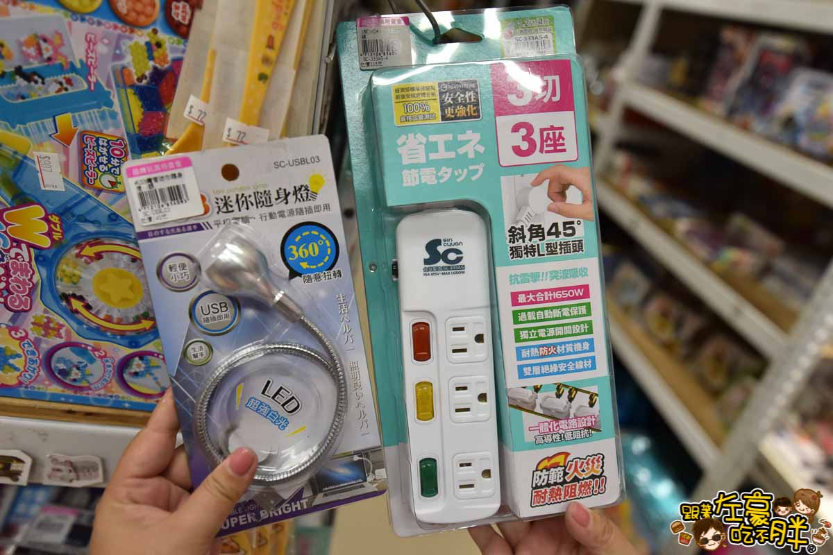 亞細亞toys批發家族鳳山店-176