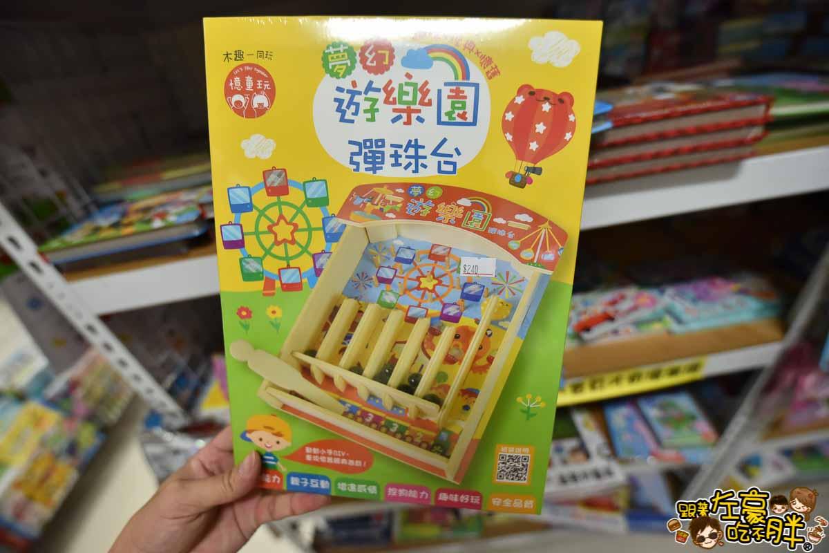 亞細亞toys批發家族鳳山店-172